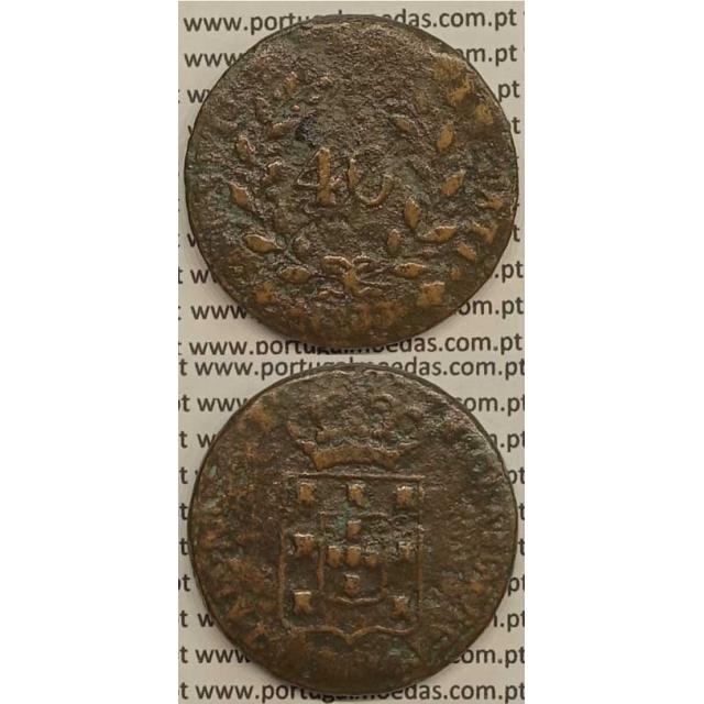 MOEDA PATACO (40 RÉIS) BRONZE 1833 (BC-/REG) - CASTELOS 2 x 2,5 - D.MIGUEL I
