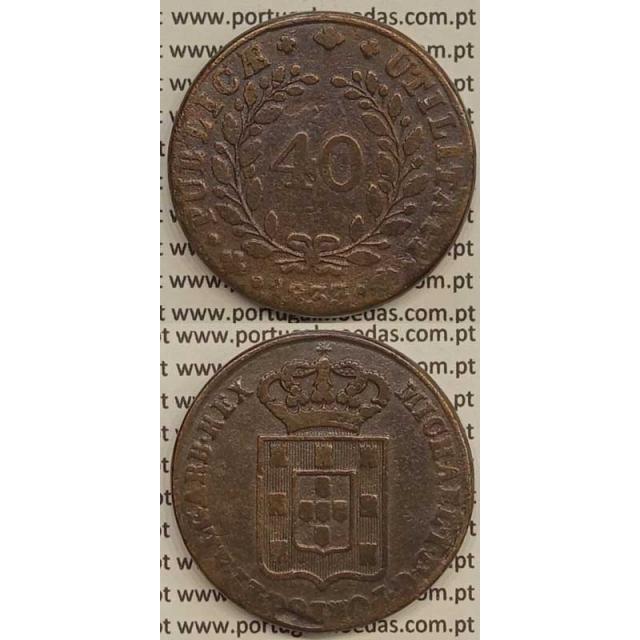 MOEDA PATACO (40 RÉIS) BRONZE 1833 (BC) - CASTELOS 2 x 2,5 - D.MIGUEL I