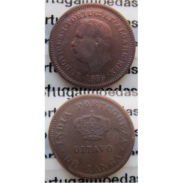 OITAVO DE TANGA COBRE 1886 - ÍNDIA (BC)