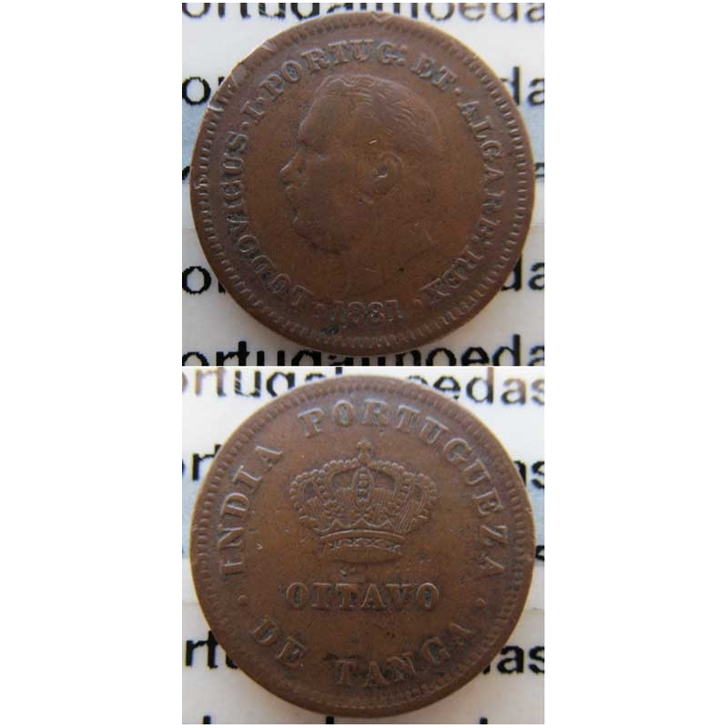 OITAVO DE TANGA 1881 - ÍNDIA (MBC)