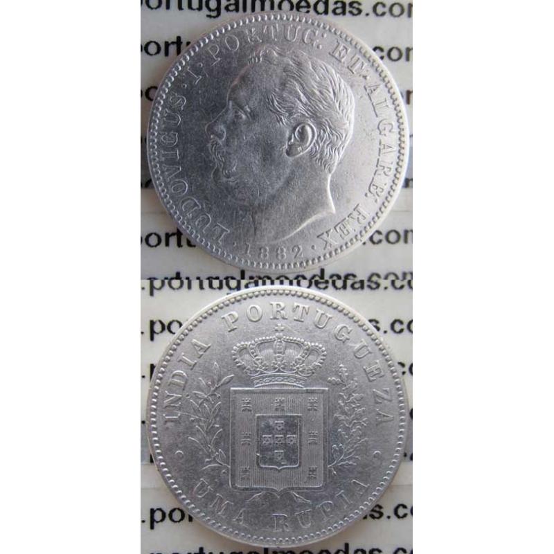 UMA RUPIA PRATA 1882 - ÍNDIA (MBC)
