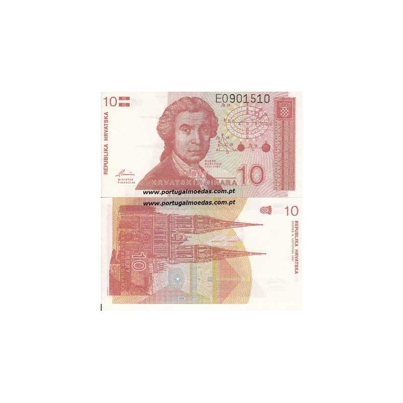 CROÁCIA - NOTA DE 10 DINARA 1991 (NÃO CIRCULADA)