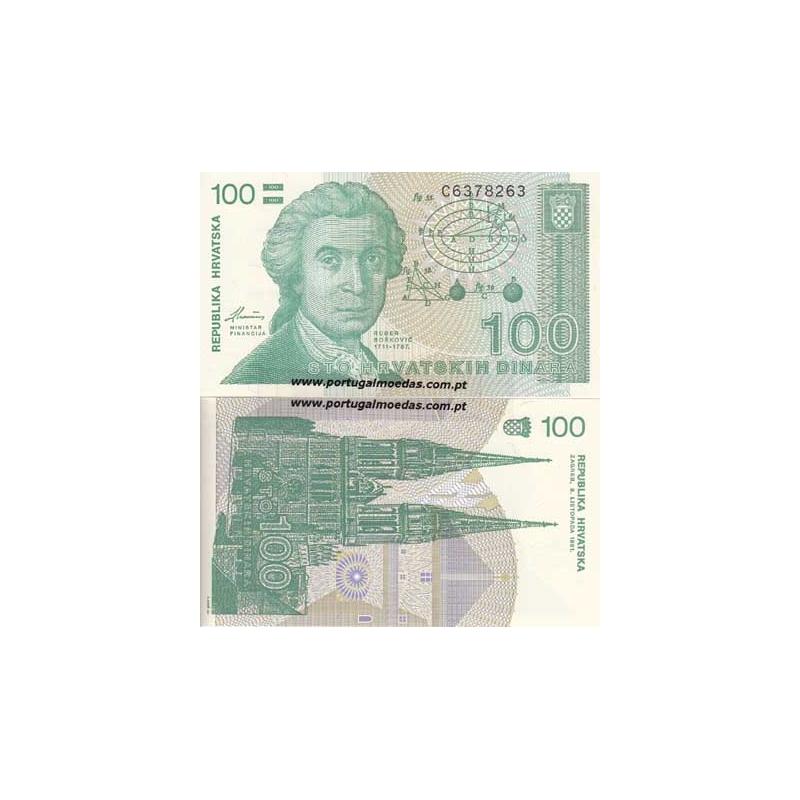 CROÁCIA - NOTA DE 100 DINARA 1991 (NÃO CIRCULADA)