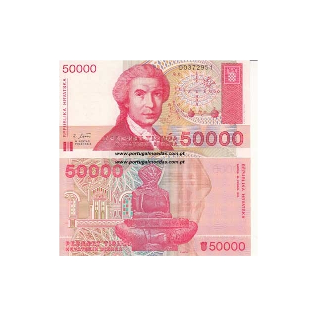 CROÁCIA - NOTA DE 50000 DINARA 1993 (NÃO CIRCULADA)