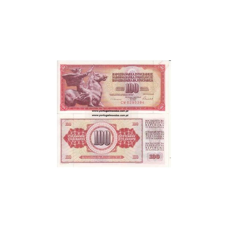 JUGOSLAVIA - NOTA DE 100 DINARA 1986 ( NÃO CIRCULADA )