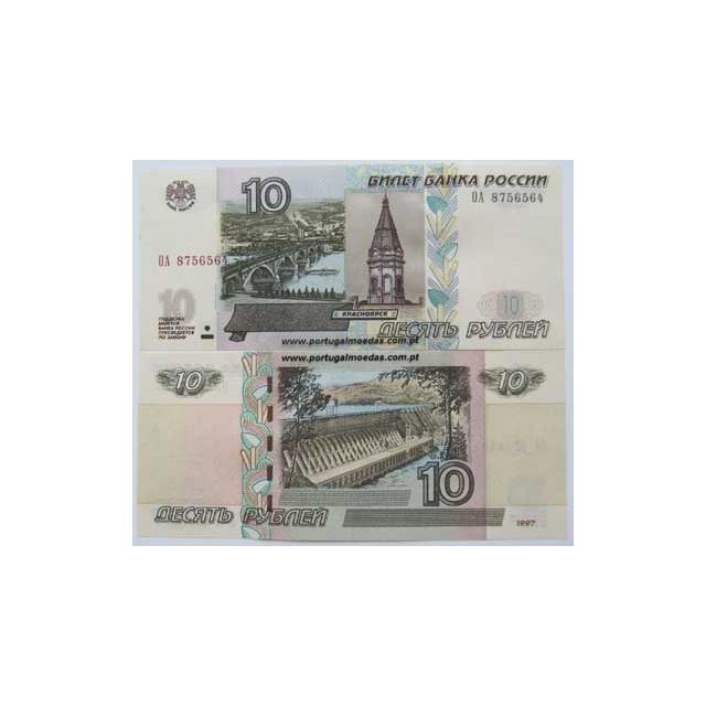 RUSSIA- NOTA DE 10 RUBLES 1997 ( NÃO CIRCULADA )