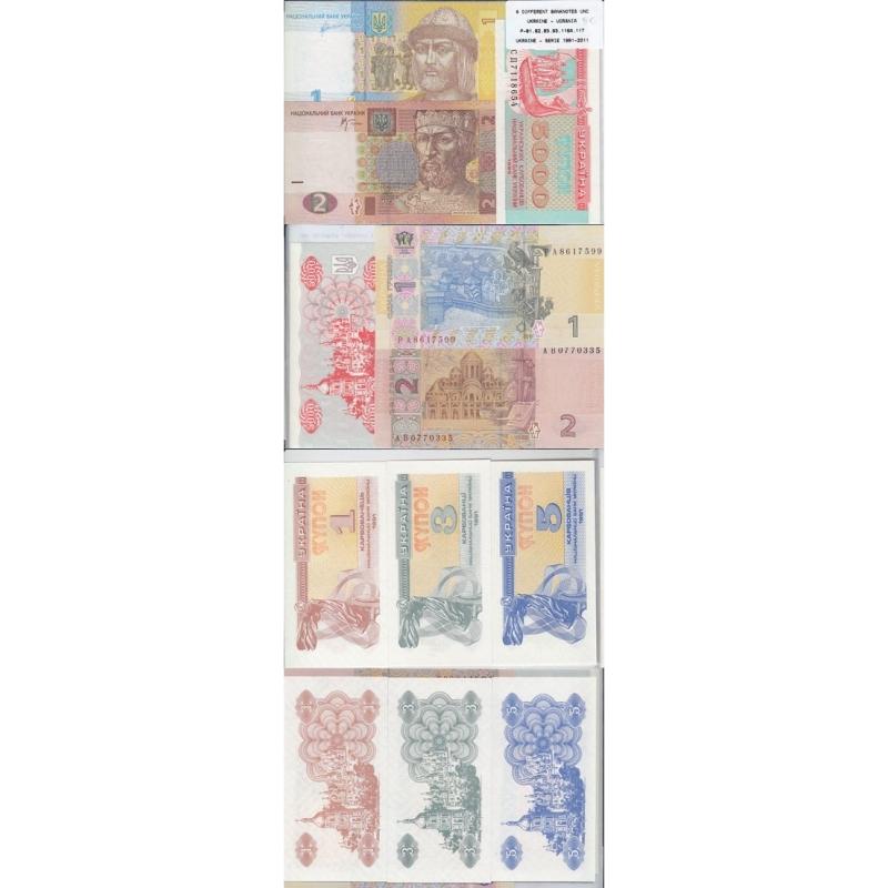 UCRÂNIA - LOTE DE 6 NOTAS DIFERENTES - SERIE 1991-2011 (NÃO CIRCULADAS)