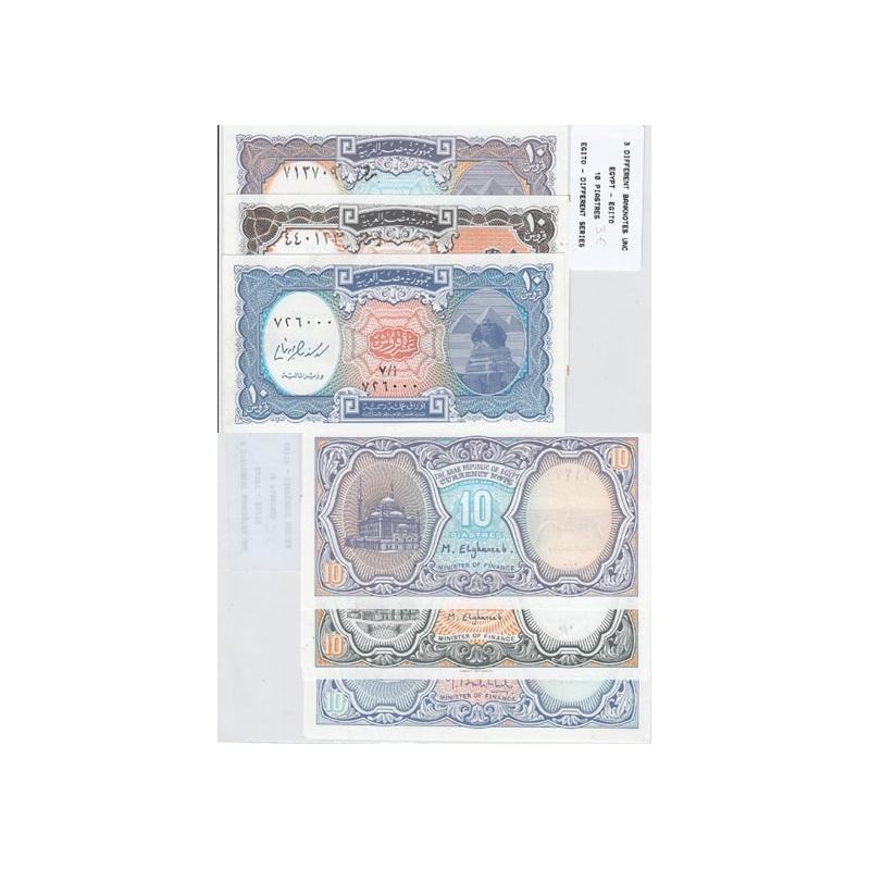 EGITO - LOTE DE 3 NOTAS DIFERENTES-SERIE 10 PIASTRES ( NÃO CIRCULADA )