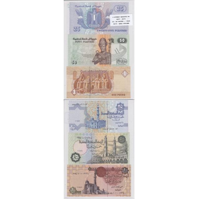 EGITO - LOTE DE 3 NOTAS DIFERENTES-SERIE 1979-2000 ( NÃO CIRCULADA )