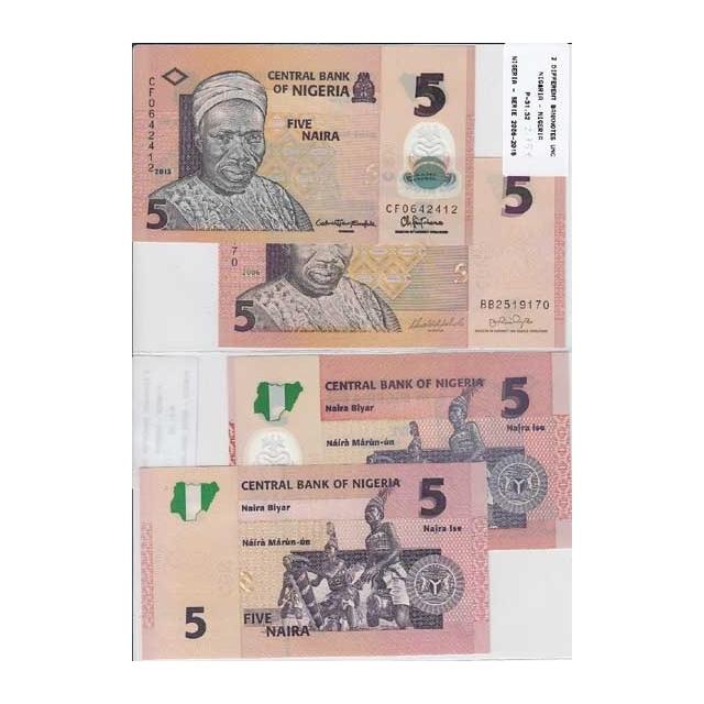 NIGÉRIA - LOTE DE 2 NOTAS DIFERENTES - SERIE 2006-2015 (NÃO CIRCULADAS)