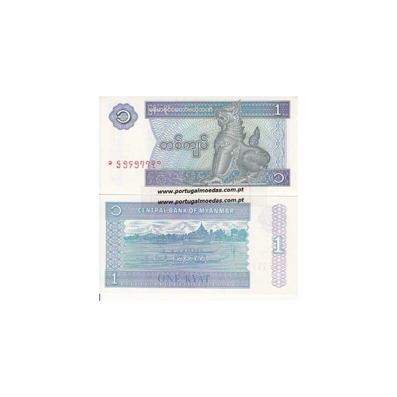 BURMA/MYANMAR - NOTA DE 1 KYAT 1996 ( NÃO CIRCULADA )