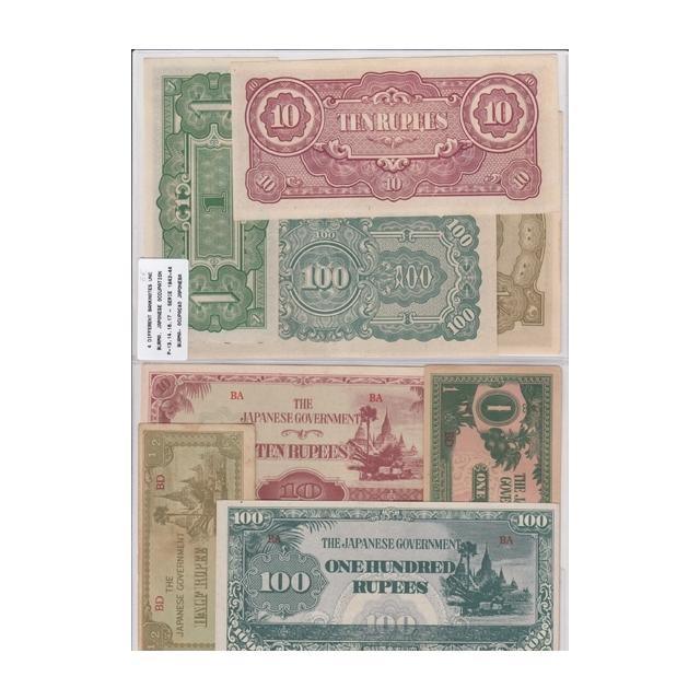 BURMA/MYANMAR - LOTE DE 4 NOTAS DIFERENTES-SERIE 1942-1944 ( NÃO CIRCULADAS)