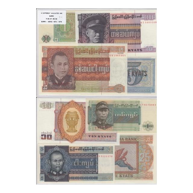 BURMA/MYANMAR - LOTE DE 4 NOTAS DIFERENTES-SERIE 1972-1979 ( NÃO CIRCULADAS)