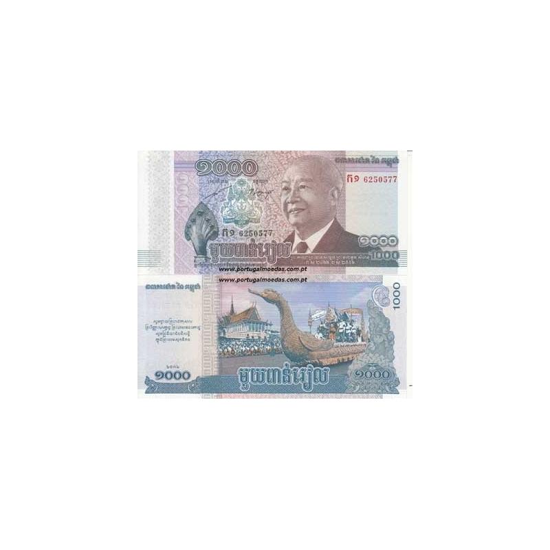 CAMBODJA - NOTA DE 1000 RIELS 2012 (NÃO CIRCULADA)