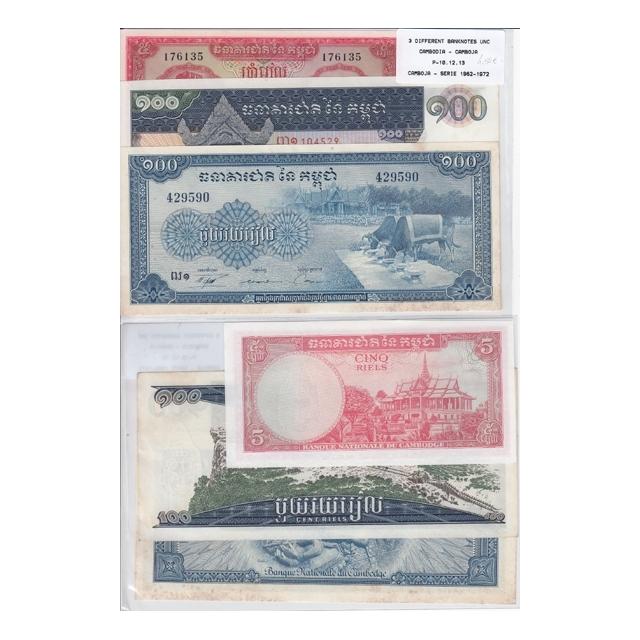 CAMBODJA - LOTE DE 3 NOTAS DIFERENTES - SERIE 1962-1972 (NÃO CIRCULADAS)