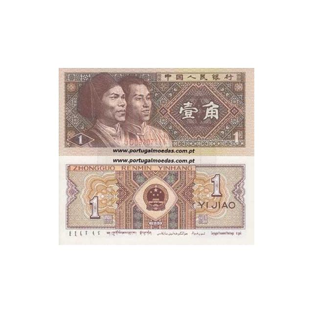 CHINA - NOTA DE 1 JIAO 1980 (NÃO CIRCULADA)