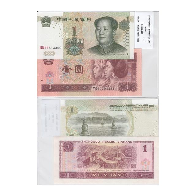 CHINA - LOTE DE 2 NOTAS DIFERENTES-SERIE 1996-1999 (NÃO CIRCULADAS)