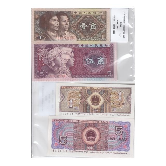 CHINA - LOTE DE 2 NOTAS DIFERENTES-SERIE 1980 (NÃO CIRCULADAS)