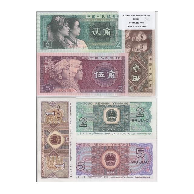 CHINA - LOTE DE 3 NOTAS DIFERENTES-SERIE 1980 (NÃO CIRCULADAS)