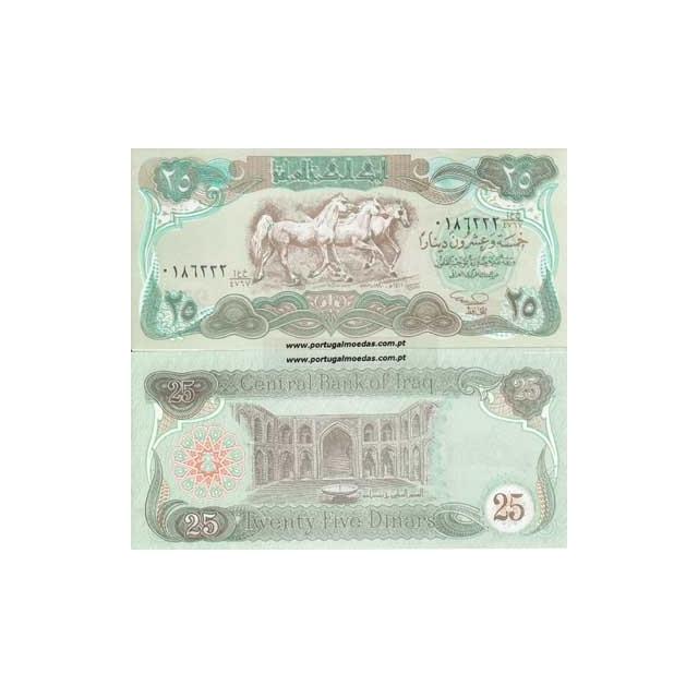 IRAQUE- NOTA DE 25 DINARS 1990 (NÃO CIRCULADA)