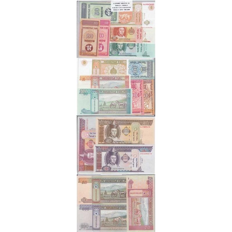 MONGÓLIA - LOTE DE 9 NOTAS DIFERENTES-SERIE 1993-2008 ( NÃO CIRCULADAS)