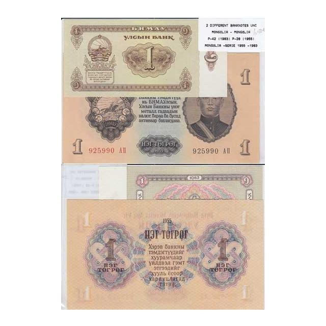 MONGÓLIA - LOTE DE 2 NOTAS DIFERENTES-SERIE 1955-1983 ( NÃO CIRCULADAS)