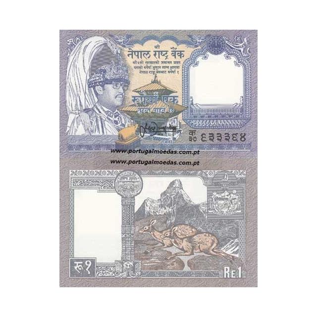 NEPAL - NOTA DE 1 RUPEE 1991 ( NÃO CIRCULADA )