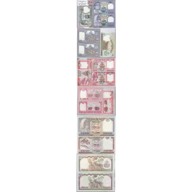 NEPAL - LOTE DE 8 NOTAS DIFERENTES - SERIE 1974-2012 (NÃO CIRCULADAS)