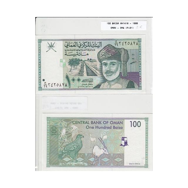 OMÃ - NOTA DE 100 BAISA 1995 ( NÃO CIRCULADA )