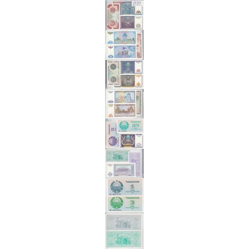 UZBEQUISTÃO - LOTE DE 11 NOTAS DIFERENTES - SERIE 1992-1994 (NÃO CIRCULADAS)