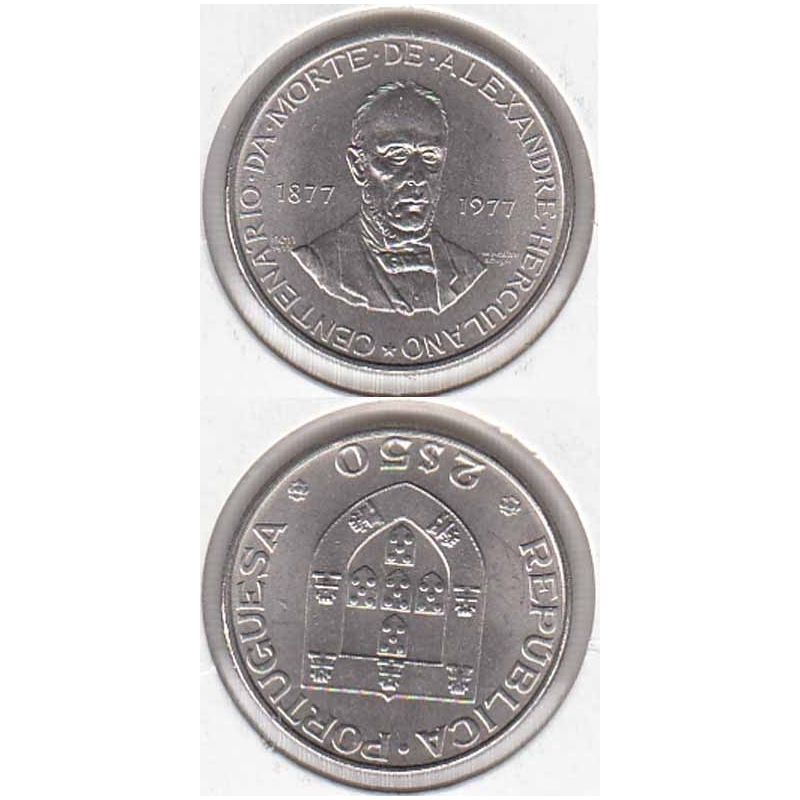 2$50 1977 Alexandre Herculano cupro-níquel  (moeda 2$50 Alexandre Herculano)