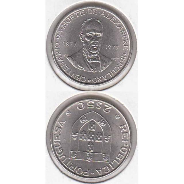 "2$50 CUPRO-NÍQUEL 1977 ""ALEXANDRE HERCULANO"" (BELA/SOB)"