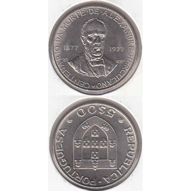 5$00 1977 Alexandre Herculano (moeda 5$00 Alexandre Herculano)