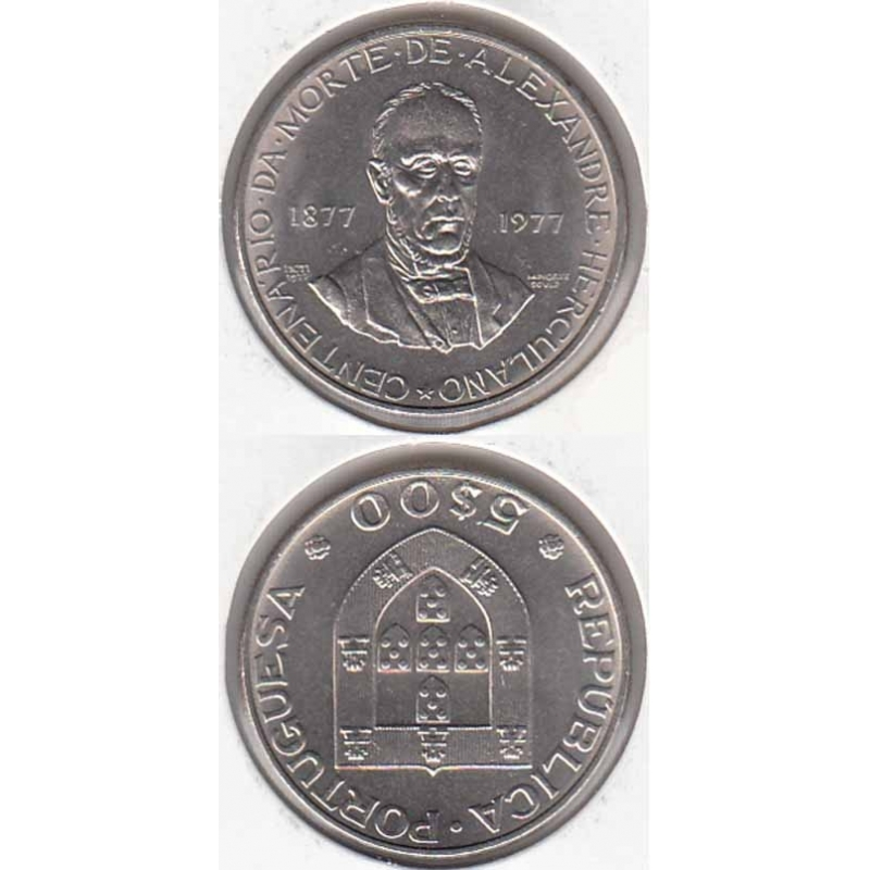 "5$00 CUPRO-NÍQUEL 1977 ""ALEXANDRE HERCULANO"" (BELA/SOB)"