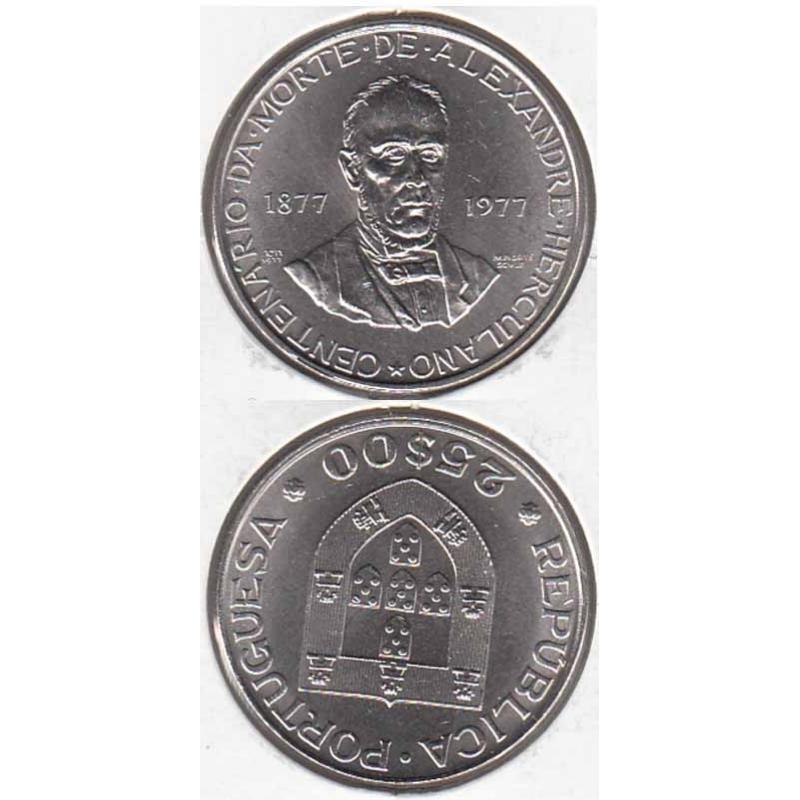 "25$00 CUPRO-NÍQUEL 1977 ""ALEXANDRE HERCULANO"" (BELA/SOB)"