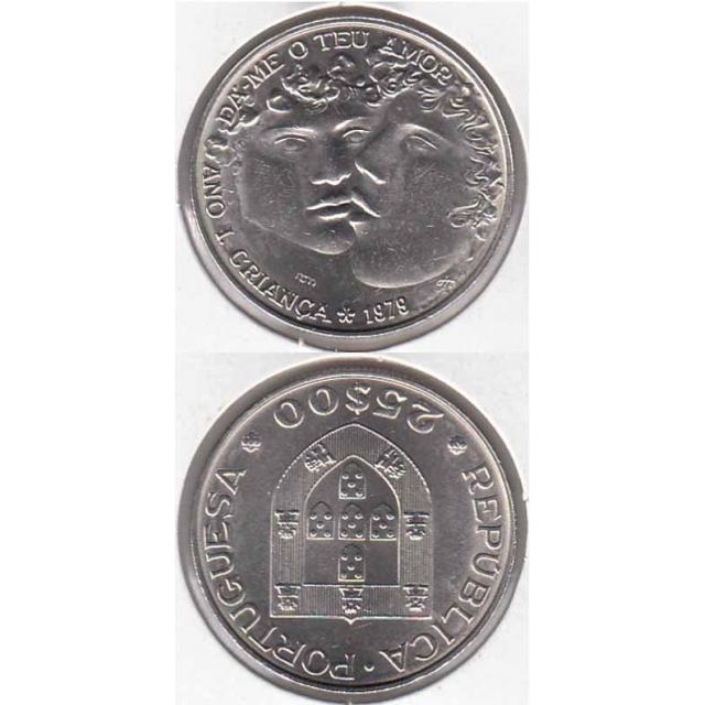 """25$00 CUPRO-NÍQUEL 1979 """"ANO INTERNACIONAL DA CRIANÇA"""" (BELA/SOB)"""