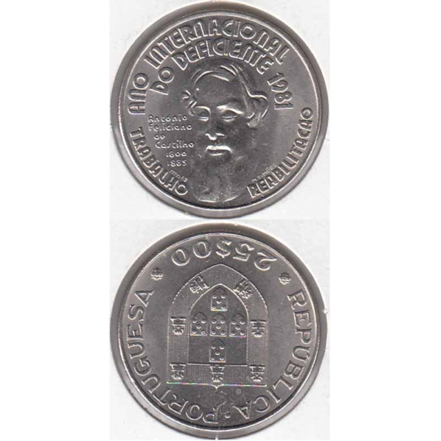 "25$00 CUPRO-NÍQUEL 1981 ""ANO INTERN. DO DIFICIENTE"" (BELA/SOB)"