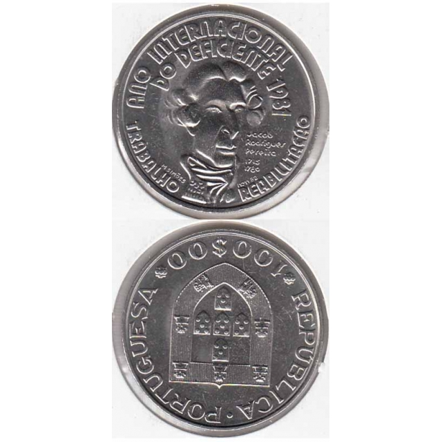 "100$00 CUPRO-NÍQUEL 1981 ""ANO INTERN. DO DIFICIENTE"" (BELA/SOB)"