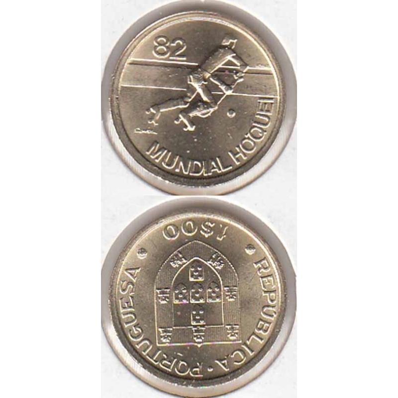 """1$00 LATÃO NIQUEL 1982 """"MUNDIAL HOQUEI 82"""" (BELA/SOB)"""