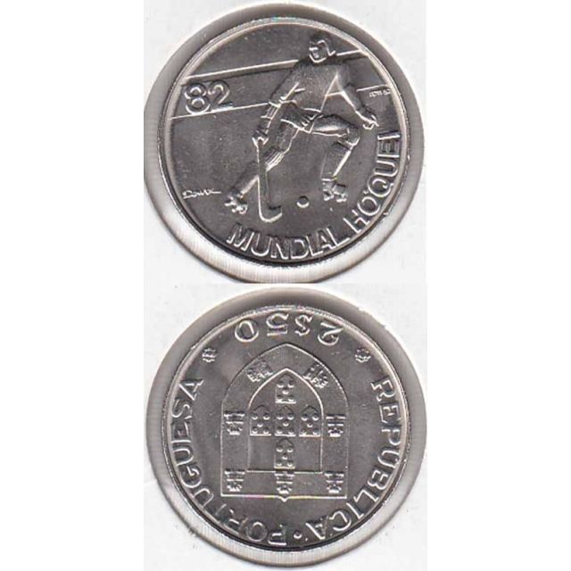 "2$50 CUPRO-NÍQUEL 1982 ""MUNDIAL HOQUEI 82"" (BELA/SOB)"