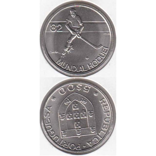 "5$00 CUPRO-NÍQUEL 1982 ""MUNDIAL HOQUEI 82"" (BELA/SOB)"