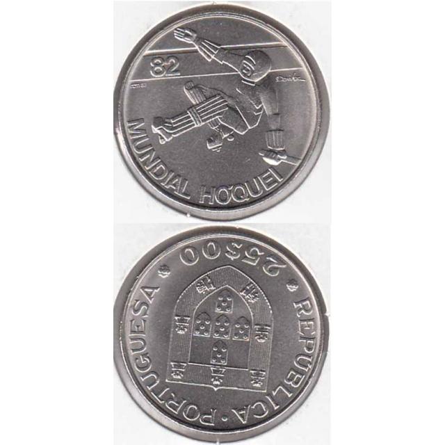 "25$00 CUPRO-NÍQUEL 1983 ""MUNDIAL HOQUEI 82"" (BELA/SOB)"