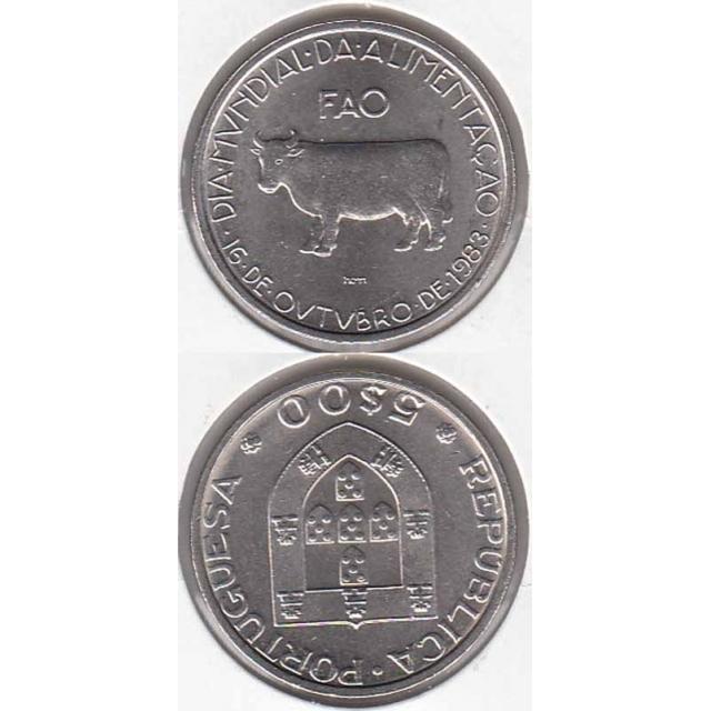 """5$00 CUPRO-NÍQUEL 1983 """"FAO"""" (BELA/SOB)"""