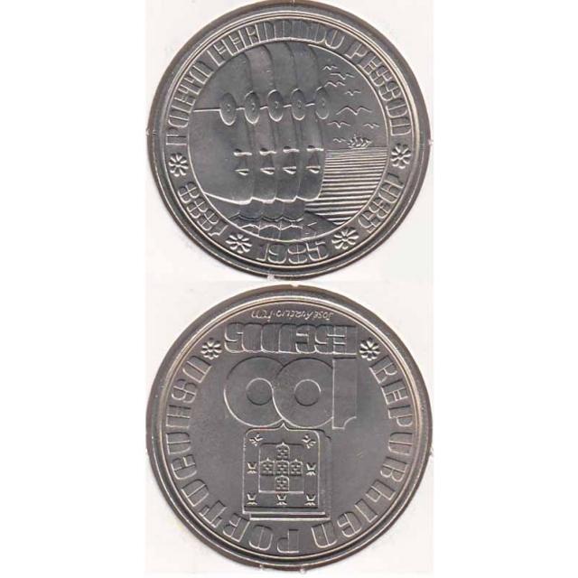 """100$00 CUPRO-NÍQUEL 1985 """"FERNANDO PESSOA"""" (BELA/SOB)"""