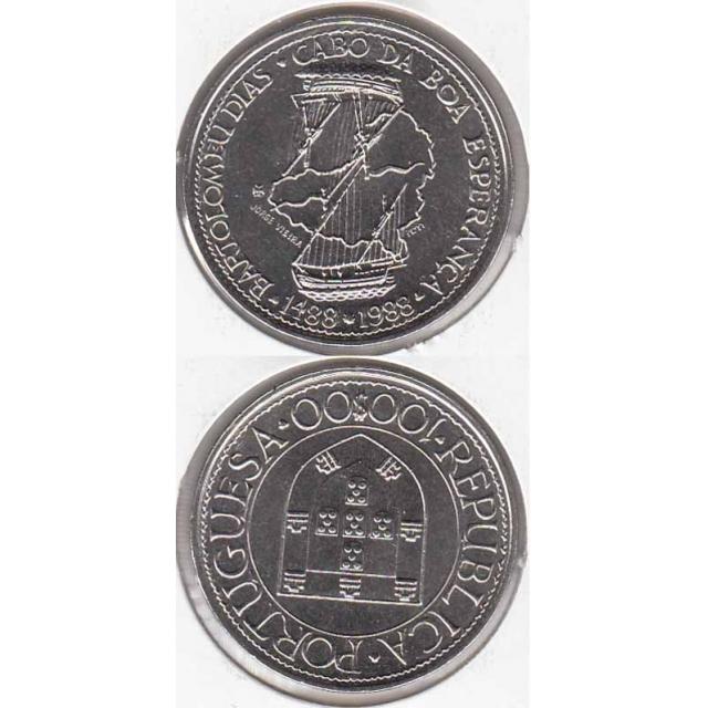 """100$00 CUPRO-NÍQUEL 1987 """"BARTOLOMEU DIAS"""" (BELA/SOB)"""