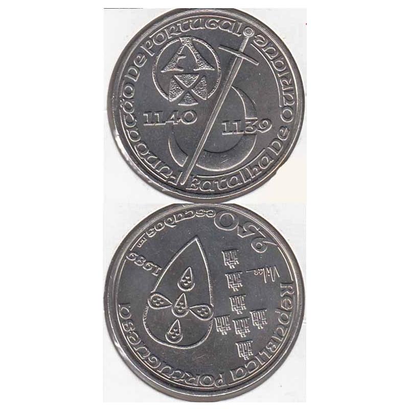 "250$00 CUPRO-NÍQUEL 1989 ""BATALHA DE OURIQUE"" (BELA/SOB)"