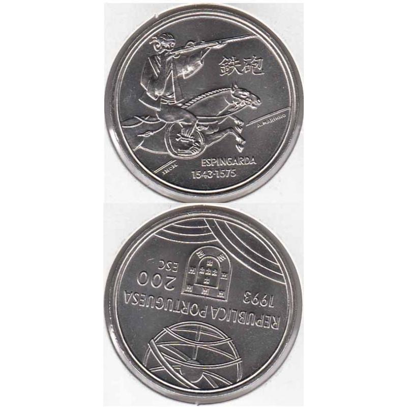 200 Escudos Cupro-níquel 1993 Espingarda (moeda de 200$00 Espingarda)