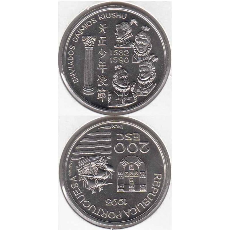 200 Escudos Cupro-níquel 1993 Daimios de Kiushu (moeda 200$00 Diamios de Kiushu)