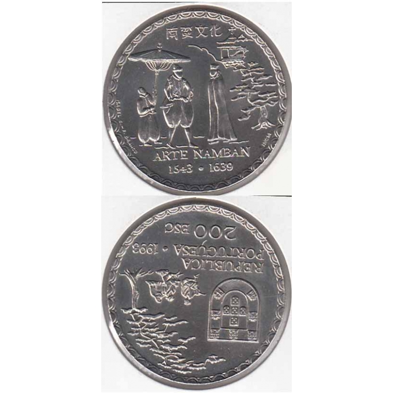 200 Escudos Cupro-níquel 1993 Arte Namban (moeda de 200$00 Arte Namban)