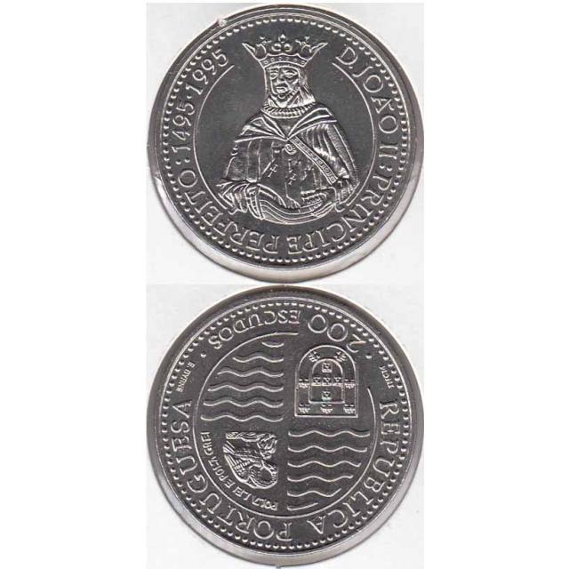 "200$00 CUPRO-NÍQUEL 1994 ""D.JOÃO II"" (BELA/SOB)"